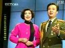 1993阎维文、万山红《想家的时候》
