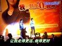 [百度韩庚吧]我与韩庚有个美丽的约会---上海广东歌迷见面会全记录