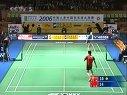 2006中国羽毛球大师赛  男单决赛  陈金VS盖德