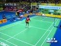 2005年中国羽毛球大师赛  男单决赛  林丹VS鲍春来