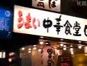 夜探日本东京最著名红灯区
