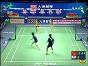 羽毛球比赛录像,2004中公赛,蔡赟 付海峰VS郑在成 李在真