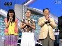 山下智久-野猪大改造 060318 家族で選ぶにっぽんの歌-修二と彰 谢幕