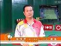 羽毛球视频教程(教学视频)陈伟华18