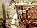 分离 - 李香蘭 - Li Xiang Lan - The Parting
