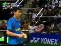 2007年香港羽毛球公开赛男单决赛林丹VS李宗伟
