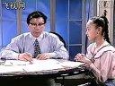钢笔书法视频教程2