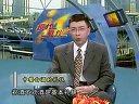 金正昆商务礼仪-酒水