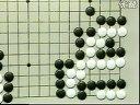 围棋实战教程06a