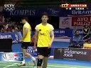 2008年汤姆斯杯羽毛球赛半决赛蔡赟傅海峰VS古健杰陈文宏