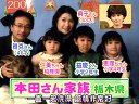 樱桃小丸子13(2007春季日剧)视频