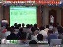 上海剑平2012年度春季平衡机培训班视频