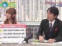 創刊!有吉ジャーナル~上半期スクープの裏側~ 無料動画~2012年8月25日