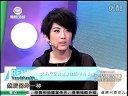 时尚健康(20120828)-刘忻教你如何既时尚又健康的生活