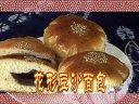 花形豆沙面包★甜蜜蜜烘焙坊