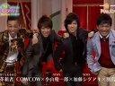 未来シアター 無料動画~BMXプロライダー・佐々木 元/CAS冷凍技術開発者・大和田哲男~2012年12月7日