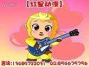怀化动画公司 怀化医院动漫公司 怀化银行flash动画公司