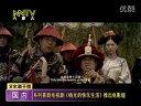 130202系列喜剧电视剧《杨光的快乐生活》推出电影版