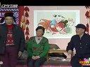 2013年春晚小品《中奖了》赵本山 赵海燕 刘小光