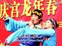 中国旅游发布160 陕西时间 放鞭炮,放花灯,祈福,网址PM2