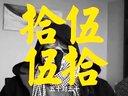 "TEDxMoonLake ""涌""3.30分享会讲者  :苏秋萍"