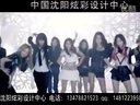 韩国美女2013mv 沈阳炫彩广告设计中心出品