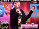 第二集【天籁圣者】O'MY LOVE!2.14音乐节中国梦之声!