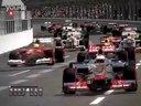 F1-2012 摩纳哥站(蒙特卡罗赛道)--菜鸟