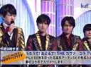 V6/Hey!Say!JUMP/関ジャニ∞/NEWS/KAT-TUN/TOKIO