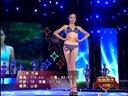2013第十二届精功(国际)博彩真人娱乐全国总决赛模特泳装展示