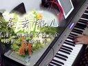 湖南卫视《爸爸去哪儿》钢琴曲_tan8.com