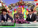 笑一笑増刊号 131215