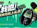 得胜科声K58麦克风 炫音欢唱 网络K歌套装 -音平