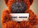 KNC MD809 8GB WIFI 四核 3G通话平板电脑 IPS屏 蓝牙导航 FM收音