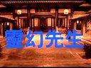 恐怖香港鬼片【灵幻先生】国语全集[1080P全高清]