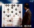 中国象棋精妙杀招专辑二