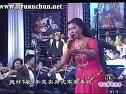 2007汪荃珍《香魂女》选段