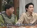 [韩剧][好想談戀愛]69[国语版]