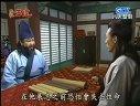 韩剧太祖王建27国语中字大结局