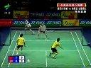 2009年全英羽毛球超级赛男双八强赛蔡赟付海峰VS帕斯克拉斯姆森(2)