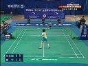 2009年全国青年羽毛球锦标赛乙组女单决赛刘英媚VS姚雪