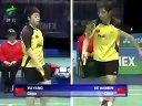 羽毛球比赛录像,2009全英 8强赛,何汉斌 于洋vs林培雷 鲁斯基赫