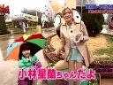 rolaX小林星兰-うわっ!ダマされた大賞(2012.03.31)
