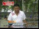 王振英巧养麝香鼠视频