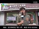 """衢州社区网吃喝玩乐---""""意大利手工冰淇淋""""免费试吃(第6期)"""