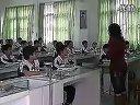广东省新课程初中政治优质课评比《我和父母》教学视频