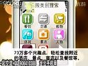 诺基亚手机广告好好T喔!n95GPS演示怎么样论坛
