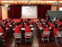 Insects 01 静安一师附小 单 晓 2010年上海市英语新教材青年教师教学展评小学组视频