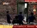 男子赌博输钱连砍治安员5刀泄愤 w0010ZWww0l.flv-2012-4-17