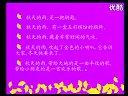吴玉华  河南《秋天的雨》_全国第六届青年教师阅读教学观摩活动视频